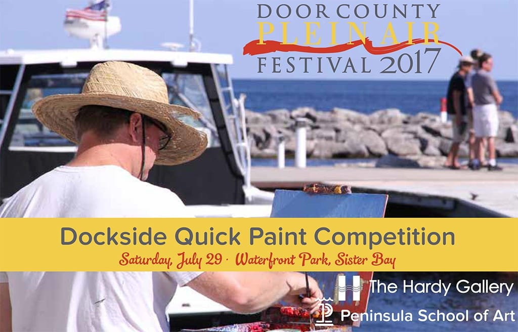 2017 Dockside Quick Paint Image